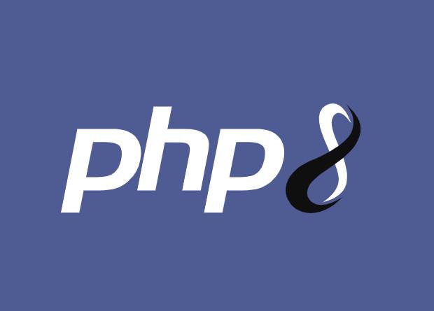 Восьмая Версия Языка Программирования PHP
