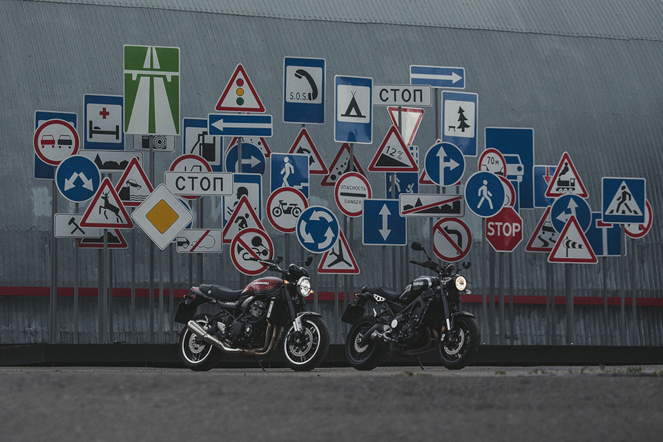 два мотоцикла