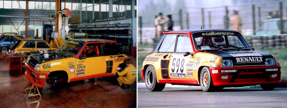 Дебют Renault 5 Turbo на «Джиро Д'Италия» '79