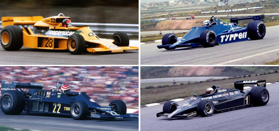 Слева – Эмерсон Фиттипальди на Fittipaldi F5 Ford (вверху) и Нельсон Пике на Ensign N177 Ford (внизу); справа – Дидье Пирони на Tyrrell 009 Ford (вверху) и Марио Андретти на Lotus 79 Ford (внизу).
