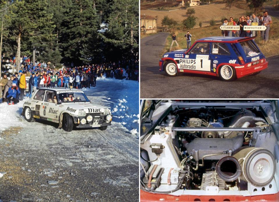 Слева – экипаж Жан-Люк Терье/Мишель Виал на Renault 5 Turbo на «Ралли Монте-Карло» '84; справа вверху – экипаж Жан Раньотти/Пьер Тимонье в ходе дебютного для Renault 5 Maxi Turbo ралли «Критерьём дё Турэн»; справа внизу – плотная компоновка моторного отсека версии Maxi.