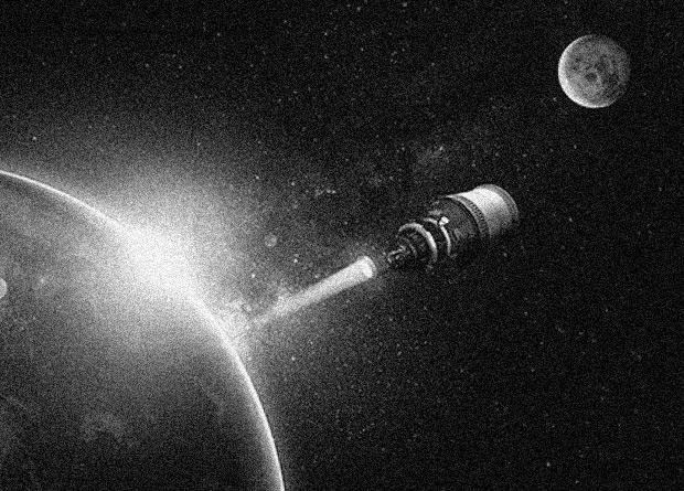 космического аппарата на ядерной тяге