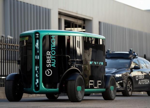 Сбер разработал беспилотный автомобиль