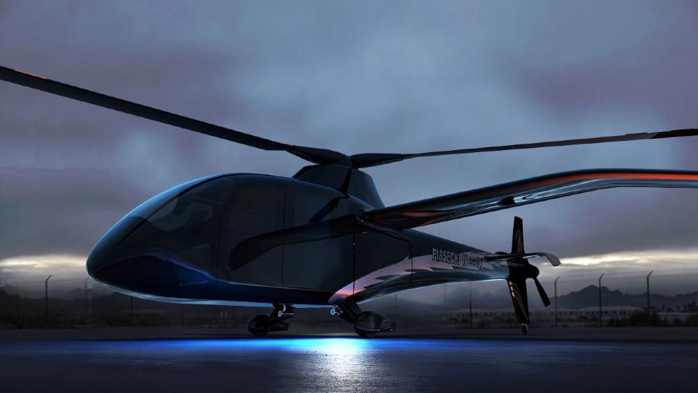вертолет с водородным двигателем